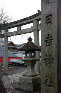 日吉神社.jpg